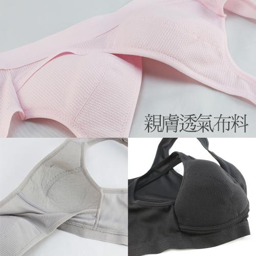 唐朵拉 加大尺碼-無鋼圈內衣台灣製-前胸交叉舒適設計哺乳黑灰粉膚/40.42.90.95/孕媽咪/產後(202051) 3