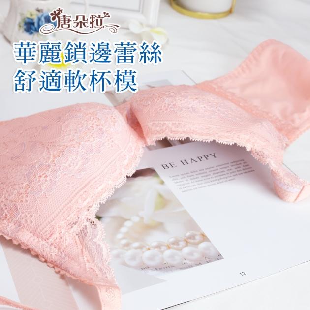 台灣製D-F大罩杯。機能型內月牙邊包覆 華麗蕾絲調整型內衣-粉色36.38.40.42.44 D.E.F(7096)-唐朵拉 5