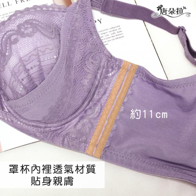 台灣製C-E大罩杯。調整型內衣 外月牙提托集中包覆 內裏透氣網布-紫色32.34.36.38.40.42(7100)-唐朵拉 5