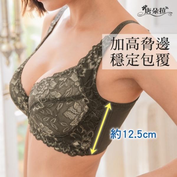台灣製D-F大罩杯。調整型內衣 高脅邊穩定包覆 舒適集中-咖啡色36.38.40.42.44(7101)-唐朵拉 2