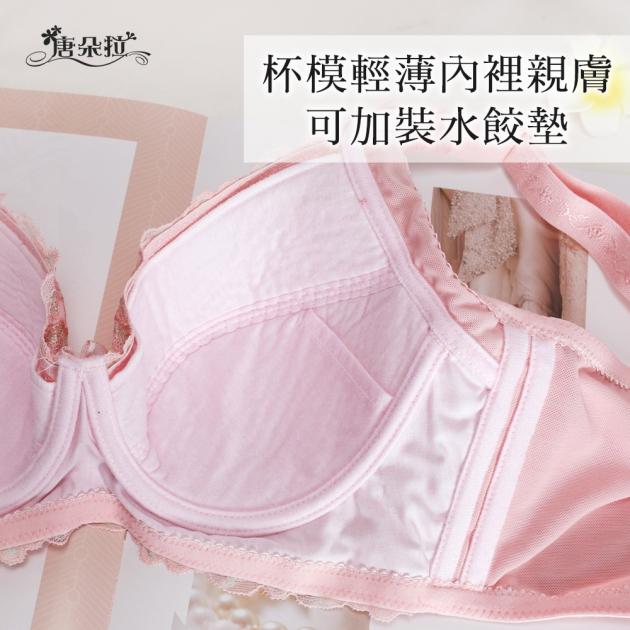 台灣製D-F大罩杯。調整型內衣 高脅邊穩定包覆 舒適集中-淺粉色36.38.40.42.44(7101)-唐朵拉 4