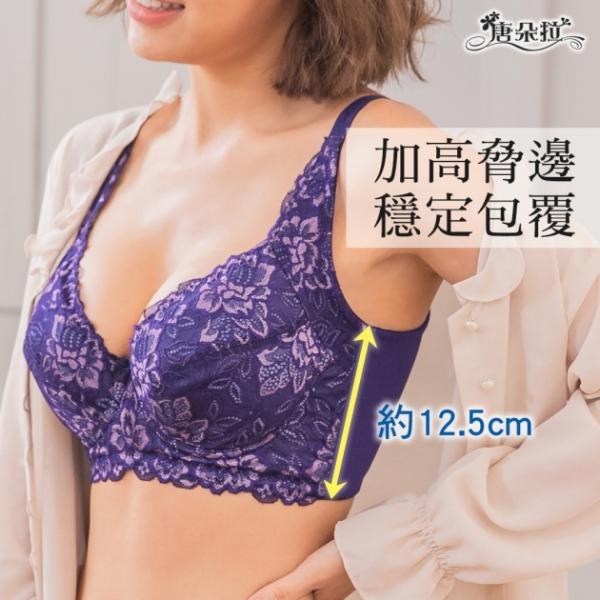 台灣製D-F大罩杯。調整型內衣 高脅邊穩定包覆 舒適集中-深紫色36.38.40.42.44(7101)-唐朵拉 2