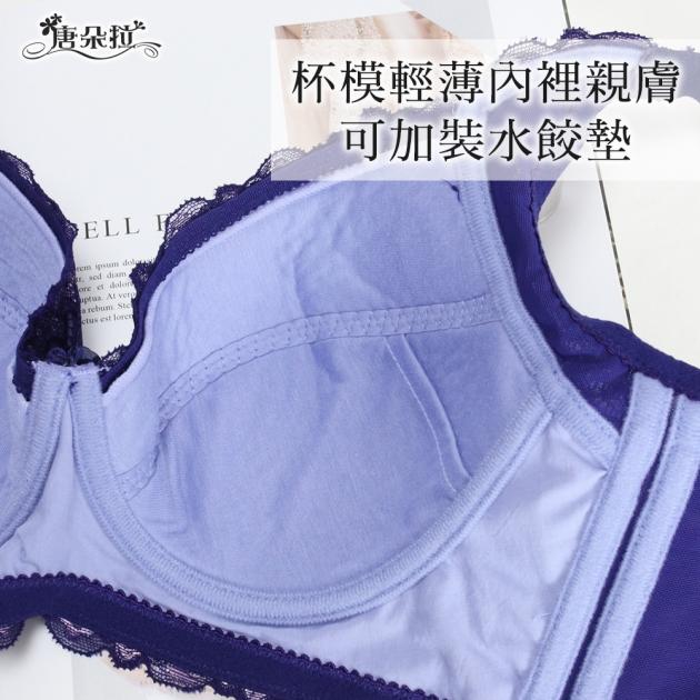 台灣製D-F大罩杯。調整型內衣 高脅邊穩定包覆 舒適集中-深紫色36.38.40.42.44(7101)-唐朵拉 4