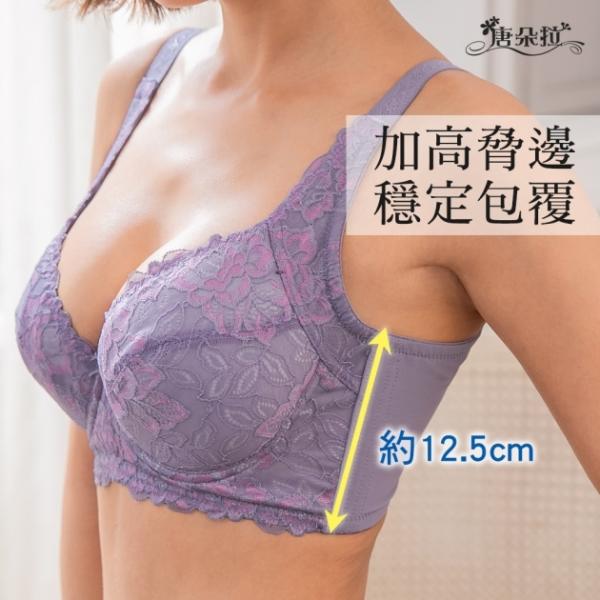 台灣製D-F大罩杯。調整型內衣 高脅邊穩定包覆 舒適集中-淺紫色36.38.40.42.44(7101)-唐朵拉 2