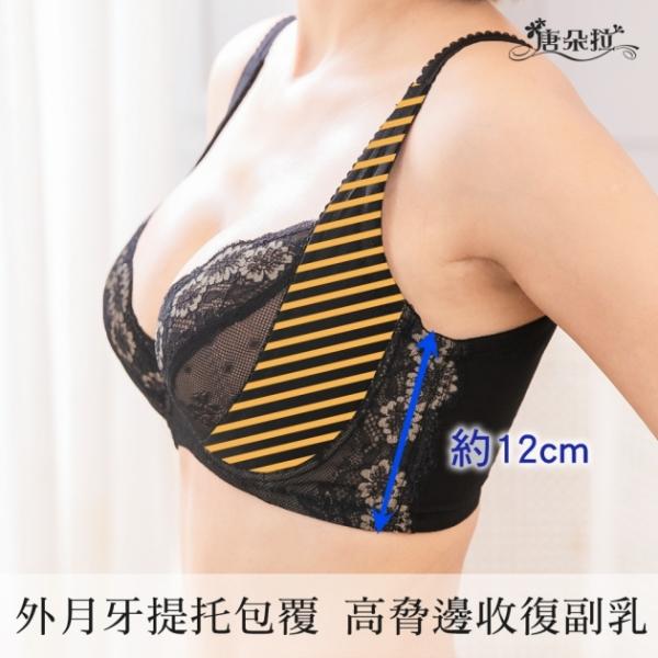 台灣製C.D.E.F大罩杯。浪漫蕾絲 外月牙提拉 舒適軟杯 調整型 包覆-黑色32.34.36.38.40.42(7102)-唐朵拉 2