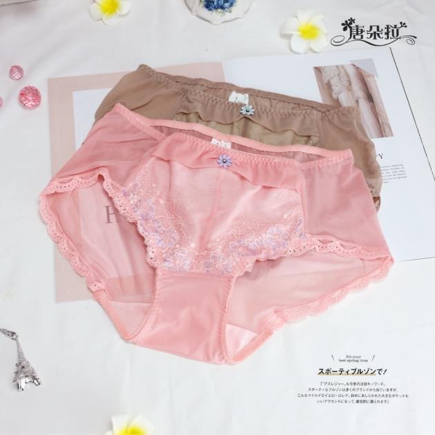 台灣製C.D.E.F大罩杯。浪漫蕾絲 外月牙提拉 舒適軟杯 調整型 包覆-淺粉色32.34.36.38.40.42(7102)-唐朵拉 5
