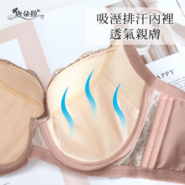 台灣製C.D.E.F大罩杯。浪漫蕾絲 外月牙提拉 舒適軟杯 調整型 包覆-膚色32.34.36.38.40.42(7102)-唐朵拉 4