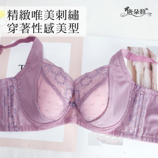 台灣製C.D.E.F大罩杯。浪漫蕾絲 外月牙提拉 舒適軟杯 調整型 包覆-芋色32.34.36.38.40.42(7102)-唐朵拉 3