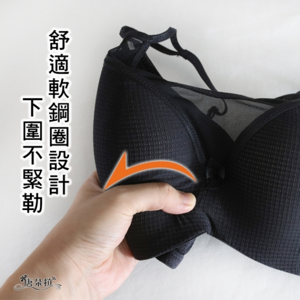 BCDE罩-台灣製軟鋼圈內衣 性感透視 透氣杯模吸濕排汗-黑色 32.34.36.38.40.42(7103)-唐朵拉 4