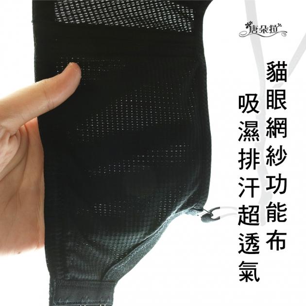 BCDE罩-台灣製軟鋼圈內衣 性感透視 透氣杯模吸濕排汗-黑色 32.34.36.38.40.42(7103)-唐朵拉 3