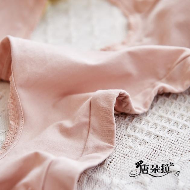 台灣製無鋼圈前扣內衣/可調式肩帶/涼感舒適/透氣/哺乳/孕媽咪/加大尺碼34L.36XL.38Q-(7083)-唐朵拉 3