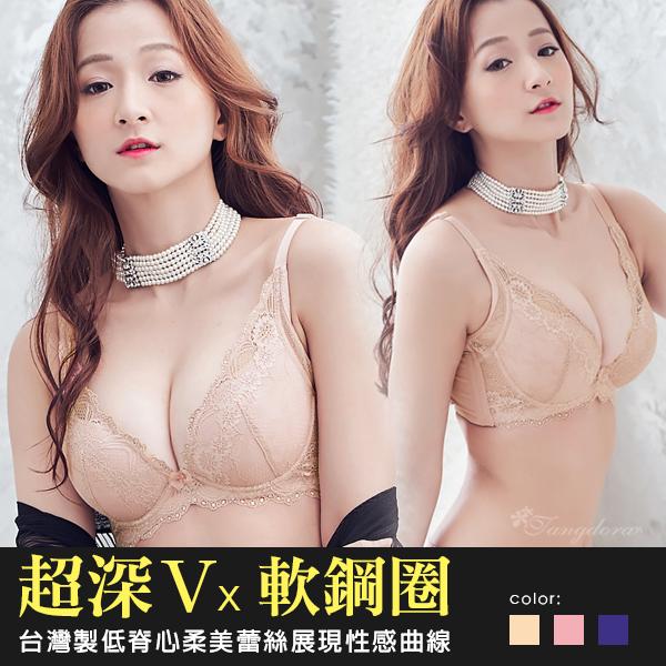 台灣製-軟鋼圈內衣/性感超深V側乳包覆/機能/蕾絲/內衣內褲32.34.36.38.40BC(7086)-膚色-唐朵拉 1