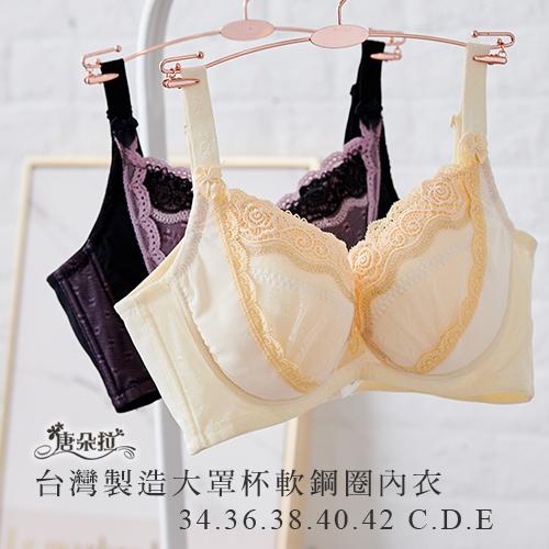 台灣製C-E大罩杯。軟鋼圈內衣 調整機能型 內裏透氣網布/內衣-黃色34.36.38.40.42BC.D.E(7090)-唐朵拉 4