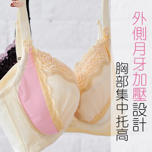 台灣製C-E大罩杯。軟鋼圈內衣 調整機能型 內裏透氣網布/內衣-黃色34.36.38.40.42BC.D.E(7090)-唐朵拉 2