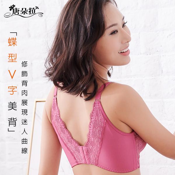 台灣製細緻蕾絲軟鋼圈內衣 性感深V蕾絲 /機能型/內衣內褲-粉色 32.34.36.38 B.C-粉色(7091)-唐朵拉 3