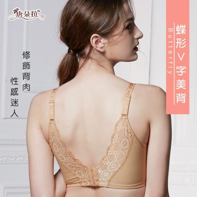 台灣製細緻蕾絲軟鋼圈內衣 性感深V蕾絲 /機能型/內衣內褲32.34.36.38 B.C-膚色(7091)-唐朵拉 3