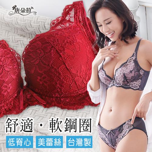台灣製花朵蕾絲軟鋼圈內衣 性感深V蕾絲 /機能型/內衣內褲-紅色 32.34.36.38 B.C(7092)-唐朵拉 1