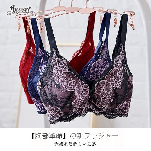 台灣製花朵蕾絲軟鋼圈內衣 性感深V蕾絲 /機能型/內衣內褲-紅色 32.34.36.38 B.C(7092)-唐朵拉 5