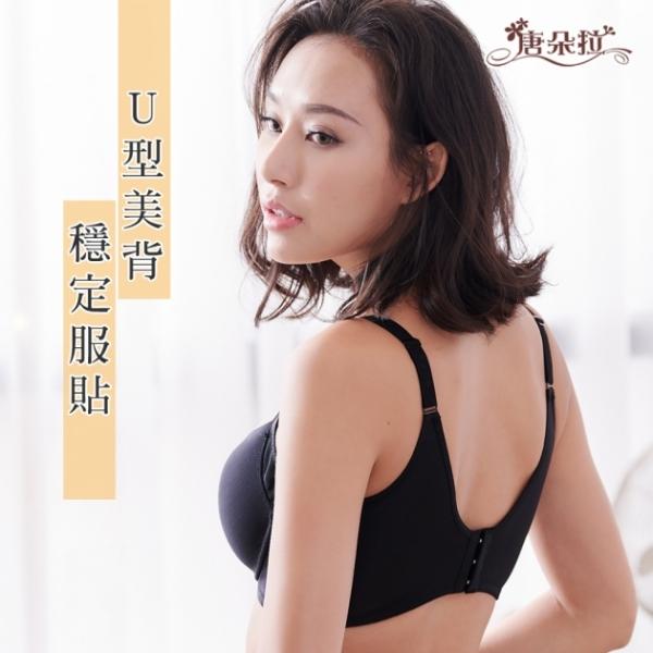 台灣製軟鋼圈內衣 素面無痕內衣 輕透感吸濕排汗 集中包覆/機能型-黑色 36.38.40.42 C.D.E(7098)-唐朵拉 2