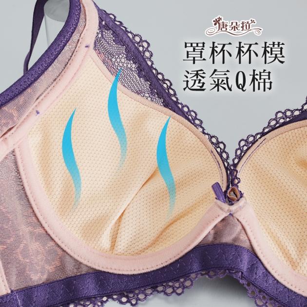 台灣製低脊心蕾絲軟鋼圈內衣 性感深V蕾絲 /機能型內衣 32.34.36.38 B.C-藍紫色(7099)-唐朵拉 5