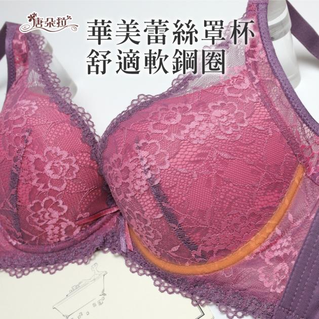 台灣製低脊心蕾絲軟鋼圈內衣 性感深V蕾絲 /機能型內衣 32.34.36.38 B.C-梅粉色(7099)-唐朵拉 3