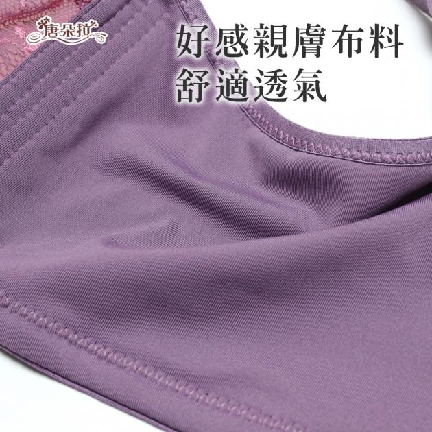 台灣製低脊心蕾絲軟鋼圈內衣 性感深V蕾絲 /機能型內衣 32.34.36.38 B.C-梅粉色(7099)-唐朵拉 5