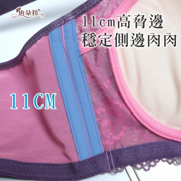 台灣製低脊心蕾絲軟鋼圈內衣 性感深V蕾絲 /機能型內衣 32.34.36.38 B.C-梅粉色(7099)-唐朵拉 4