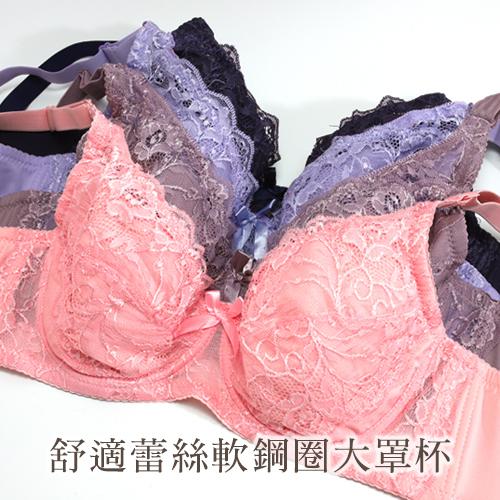大罩杯內衣/F罩加大尺碼/棉花糖女孩/蕾絲內衣/居家/調整型軟杯/集中爆乳36.38.40.42-淡紫色(8071) 5