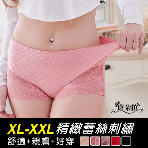 加大尺碼XL-XXL/細緻彈性蕾絲 可愛花花壓紋內褲 /性感輕盈透氣/女內褲/平口褲【 唐朵拉 】(612) 1