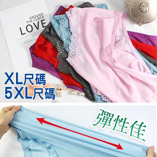 加大尺碼XL 5XL(EEQ)  細緻蕾絲內褲/透氣網格/超彈性/女內褲/單品平口褲/大尺碼【 唐朵拉 】(618) 1