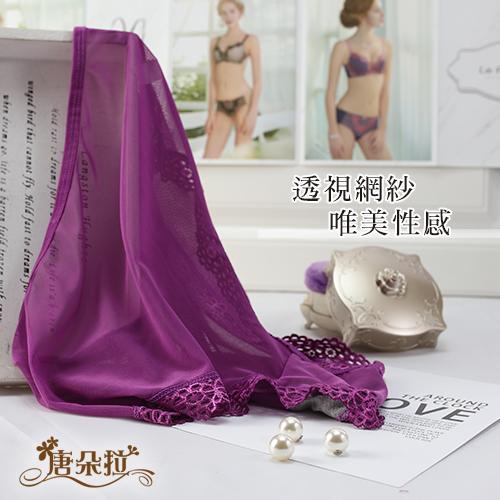 加大尺碼XL 5XL(EEQ)  細緻蕾絲內褲/透氣網格/超彈性/女內褲/單品平口褲/大尺碼【 唐朵拉 】(618) 3
