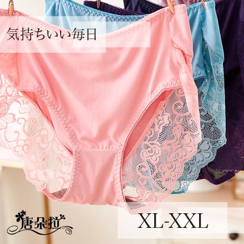 加大尺碼XL-XXL  添加膠原蛋白內褲/細緻蕾絲花邊/女內褲/單品平口褲/大尺碼【 唐朵拉 】(620) 3
