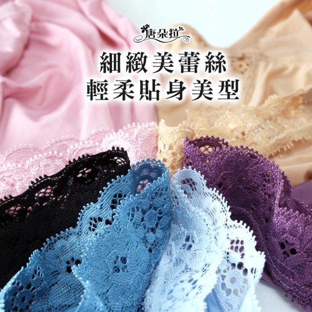 台灣製蠶絲材質M.L.XL 超優伸縮性柔軟手感 舒適透氣/女內褲/中大尺碼內褲【 唐朵拉 】(315) 3