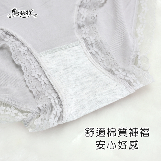 超優彈性L-XL 莫代爾舒適手感 親膚好穿/女內褲/單品平口褲【 唐朵拉 】(329) 5