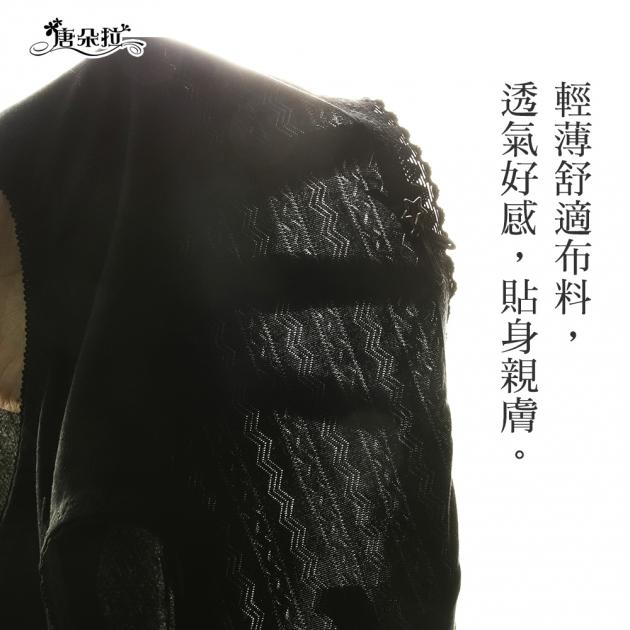 莫代爾 L-XL 輕柔舒適 星星吊墜 透氣親膚好穿/女內褲/單品平口褲【 唐朵拉 】(389) 3
