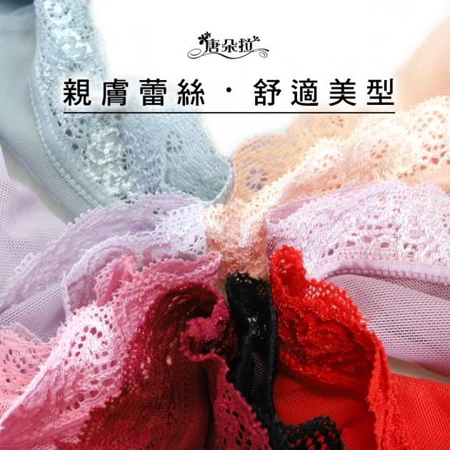 透氣輕薄網格內褲/蕾絲內褲/超彈性/女內褲/單品平口褲/M-L【 唐朵拉 】(356) 3