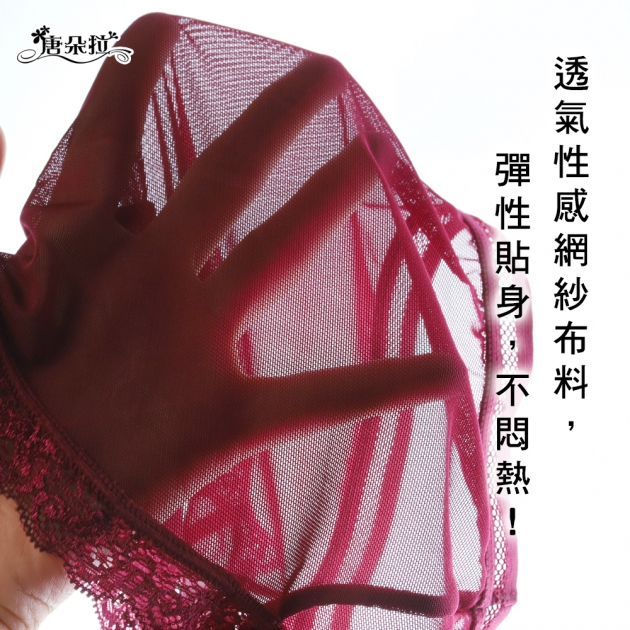 透氣輕薄網格內褲/蕾絲內褲/超彈性/女內褲/單品平口褲/M-L【 唐朵拉 】(356) 4