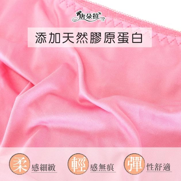 L尺碼 膠原蛋白內褲/蕾絲內褲/超彈性/女內褲/單品平口褲【 唐朵拉 】(357) 3