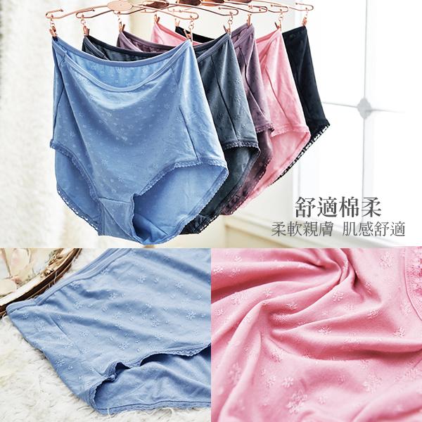 台灣製-超加大尺碼Q.EQ.EEQ/輕柔材質/孕婦也可穿/孕婦褲/高腰內褲/蕾絲內褲/女內褲/-唐朵拉 (302) 2