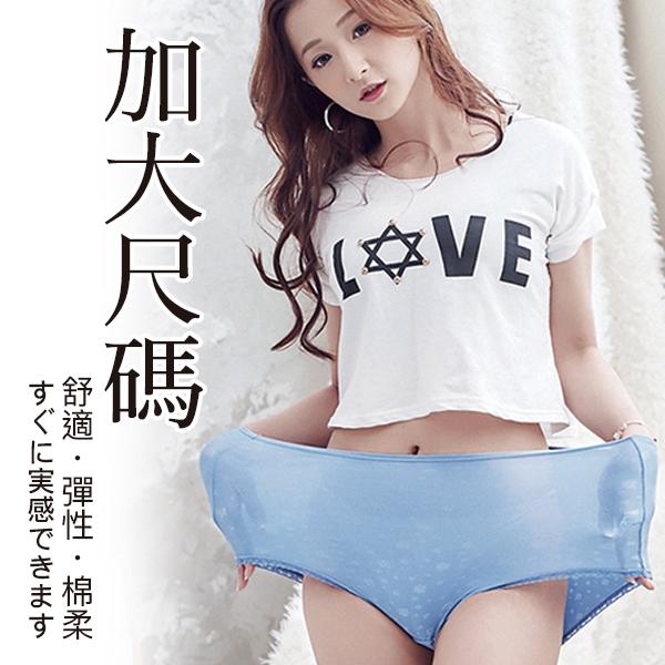 台灣製-超加大尺碼Q.EQ.EEQ/輕柔材質/孕婦也可穿/孕婦褲/高腰內褲/蕾絲內褲/女內褲/-唐朵拉 (302) 3