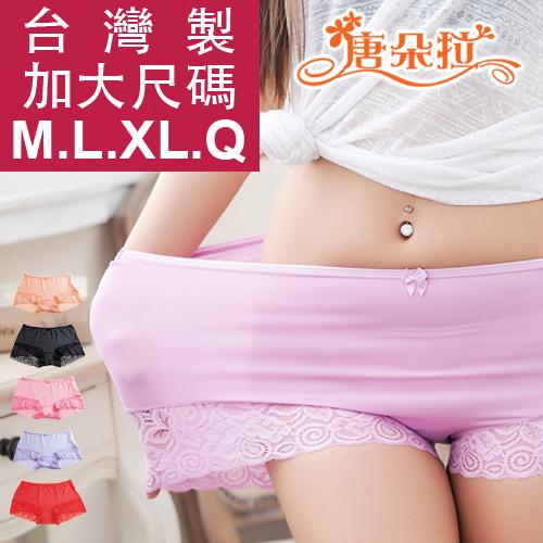 【 唐朵拉 】台灣製中大尺碼M.L.XL.Q/腳口蕾絲伸縮性佳//舒適綿柔/超親膚/女三角內褲(391) 1