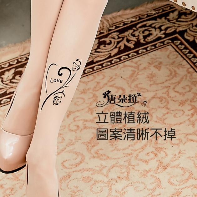 【 唐朵拉 】 多款日韓熱銷植絨燙鑽絲襪 刺青絲襪/花紋襪/刺青紋身透明絲襪(276) 3