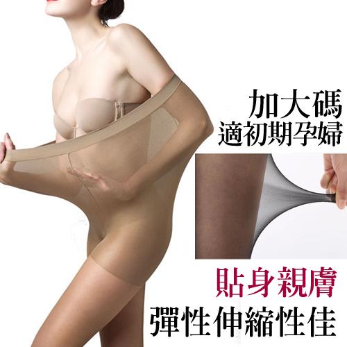 【 唐朵拉 】顯瘦透膚褲襪襠部加大加寬專為豐滿姐妹性感絲襪,適初期孕婦(226) 1