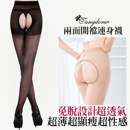 【 唐朵拉 】韓東大門日渋谷雙面開襠免脫設計超顯瘦超透氣貼身褲襪(238) 1