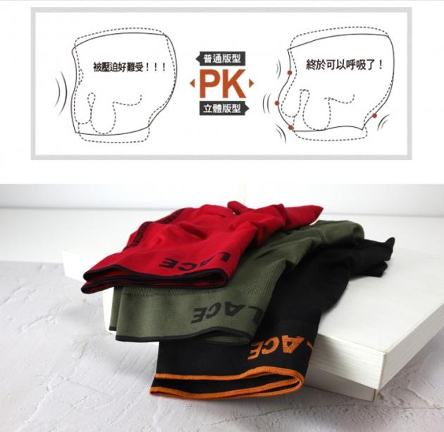 男性四角褲M/L/XL/XXL.竹炭纖維彈性布料,舒適好穿/平口內褲/男內褲【 唐朵拉 】(701) 3