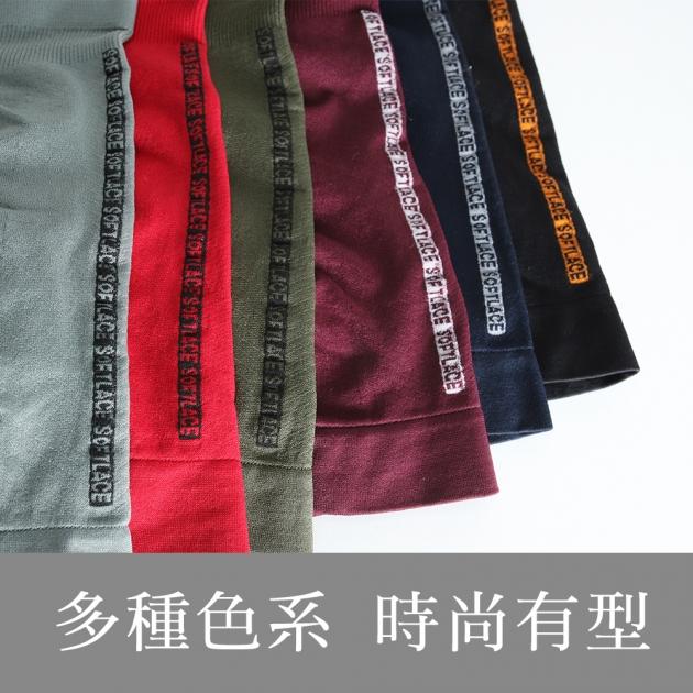 男性四角褲M/L/XL/XXL.竹炭纖維彈性布料,舒適好穿/平口內褲/男內褲【 唐朵拉 】(701) 4